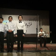 اجرای نونهالان رشته آواز آموزشگاه موسیقی ستاری